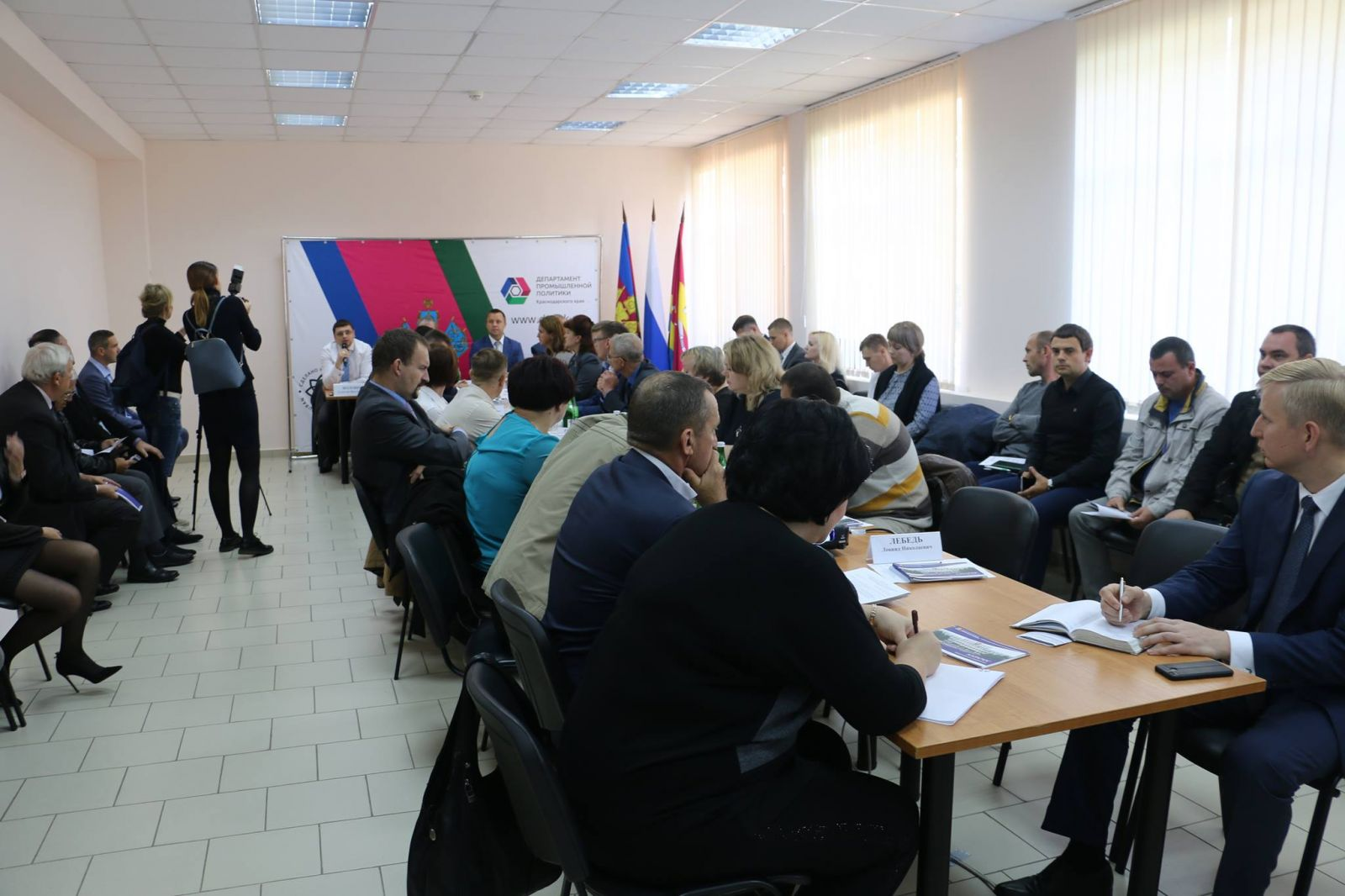 Круглый стол на тему благоустройства и формирования комфортной городской среды в Краснодарском крае